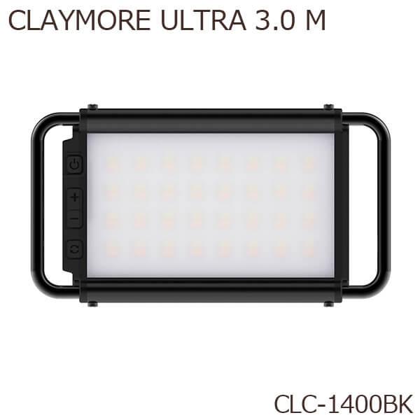 ライト・ランタン, ランタン  10 CLAYMORE ULTRA 3.0 M LED SOS USB CLC-1400