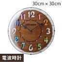 掛け時計 電波時計 大きい ナチュラル 日本製 壁掛け時計 ...
