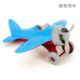 飛行機おもちゃ