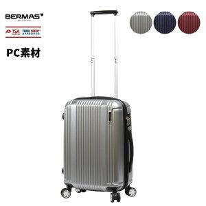 BERMAS バーマス スーツケース キャリーケース 機内持ち込み 60252 プレステージ ドイツブランド ビジネス 軽量 旅行 出張 34L 高機能 ハードケース キャリーバッグ ファスナ