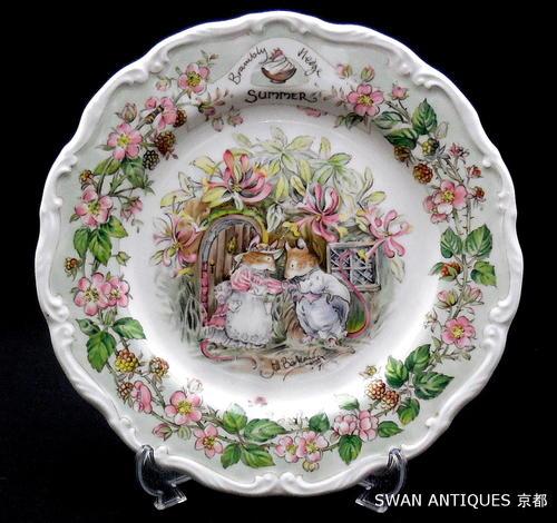 ロイヤルドルトンRoyalDoultonブランブリーヘッジサマー飾り皿プレート