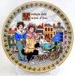 ロイヤルウースター(Royal Worcester) イギリス 誕生日プレート 飾り皿 月曜日の子供