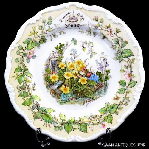 ロイヤルドルトン RoyalDoultonイギリス製ブランブリーヘッジスプリングSpring飾り皿プレート未使用箱付き