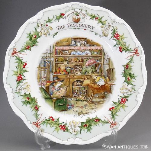 ロイヤルドルトンRoyalDoultonブランブリーヘッジディスカバリー飾り皿プレート未使用レア