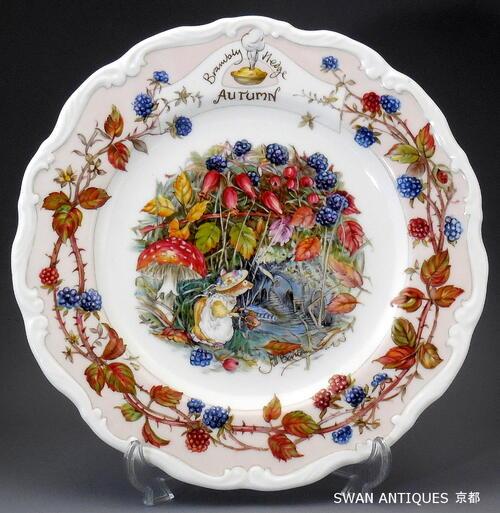 ロイヤルドルトンRoyalDoultonブランブリーヘッジオータム飾り皿プレートユーズド