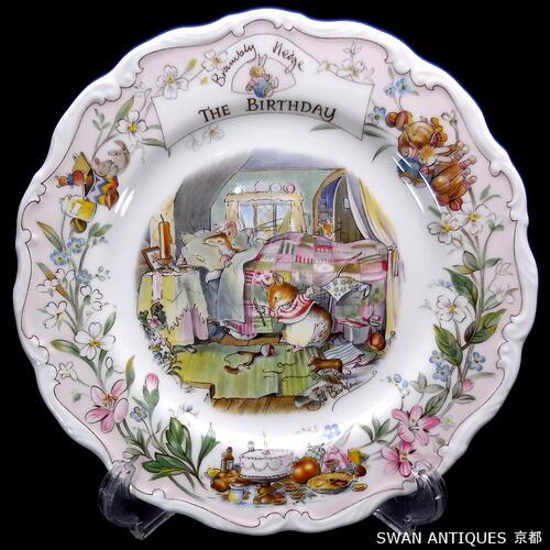 ロイヤルドルトンRoyalDoultonブランブリーヘッジバースデイ飾り皿プレート