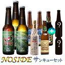 ありがとう日本代表 あす楽 ラグビー 応援 ラグビービール ...
