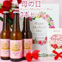 ビール類・新ジャンル 快盃(かいはい)プレミアム 350ml×24本 1ケース のどごし抜群!