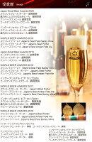ホワイトデーホワイトスワンヴァイツェン10本セット【クラフトビール】【地ビール】