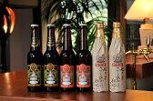スワンレイクビール金賞飲み比べ6本セット【クラフトビール】【地ビール】【送料無料】【02P05Nov16】