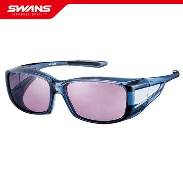 SWANS スワンズ サングラス OG4-0170 SCLA オーバーグラス眼鏡の上に装着可能【偏光レンズ UVカット 紫外線予防 ウォーキング アイウェア SWANS公式ショップ スポーツ アウトドア スポーツウエア ゴーグル 送料無料】