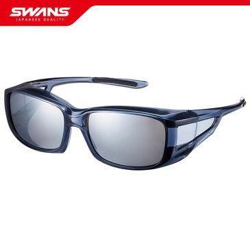 SWANS スワンズ サングラス OG4-0751 SCLA オーバーグラス眼鏡の上に装着可能【偏光レンズ UVカット 紫外線予防 ウォーキング アイウェア SWANS公式ショップ スポーツ アウトドア スポーツウエア ゴーグル 送料無料】
