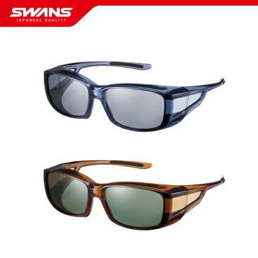 SWANS スワンズ サングラス OG4-0051 SCLA/ -0058 BRCL オーバーグラス眼鏡の上に装着可能 偏光スモーク【偏光レンズ UVカット 紫外線予防 ウォーキング アイウェア スポーツ アウトドア スポーツウエア ゴーグル 送料無料】