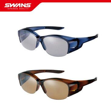SWANS スワンズ サングラス OG5-0051 SCLA/ -0065 BRCL オーバーグラス眼鏡の上に装着可能【偏光レンズ UVカット 紫外線予防 ウォーキング アイウェア スポーツ アウトドア スポーツウエア ゴーグル 送料無料】