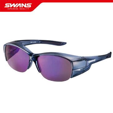 SWANS スワンズ サングラス OG5-0170 SCLA オーバーグラス眼鏡の上に装着可能【ULTRA LENS UVカット 紫外線予防 ゴルフ アイウェア SWANS公式ショップ スポーツ アウトドア スポーツウエア ゴーグル 送料無料】