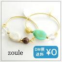 【Zoule/ゾーラ】marble acrylic 【バングル】DM便可能 ターコイズカラー 青 夏 ゴムブレス 着けやすい かわいい 天然石風 アクセサリー 大きい ビーズ qqpq