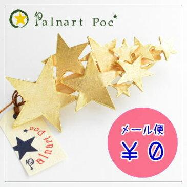 パルナートポック バレッタ メテオ ゴールド 【Palnart Poc/パルナートポック】【Brough Superior/ブラフシューペリア】アクセサリー 日本製 ギフト プレゼント星 バレッタ 編み込み 星型 ゴールド p2p2