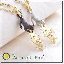 廃番 パルナートポック ネックレス メルキドクラシン 星 猫 PalnartPoc BroughSuperior ブラフシューペリア