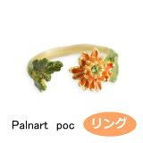 廃番 パルナートポック リング 巴錦 Palnart Poc Brough Superior ブラフシューペリア 指輪 フリーサイズ