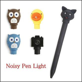 發光新聞嘈雜的筆燈和聲音好圓珠筆貓相機鴨子鴨子貓頭鷹貓貓雜項文具