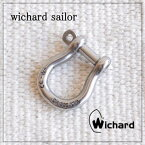 【メール便送料無料】ウィチャード セイラー バウシャックル Lサイズ wichard bow shackle 現在もプロのヨットマン達から支持され続ける、本物のヨットツールです【キーリング キーホルダー ヨットツール】メール便可能商品 雑貨