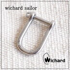 【メール便送料無料】ウィチャード セイラー ワイドシャックル Wichard Wide Shackle 現在もプロのヨットマン達から支持され続ける、本物のヨットツールです。【キーリング キーホルダー ヨットツール】メール便可能商品 雑貨  10P18Jun16