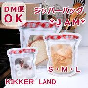 Kikkerland キッカー ジッパー おしゃれ キッチン