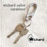 正規品 ダブルリング付属 ウィチャード セイラー カラビナ L wichard sailor carabiner 現在もプロのヨットマン達から支持され続ける、本物のヨットツールです。【キーリング キーホルダー ヨットツール】 雑貨