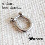 ウィチャード セイラー バウシャックル Sサイズ wichard bow shackle 現在もプロのヨットマン達から支持され続ける、本物のヨットツールです。【キーリング キーホルダー ヨットツール】DM便可能商品 雑貨