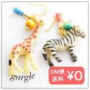 【gargle/ガーグル】safari animals2 【ピアス】D...