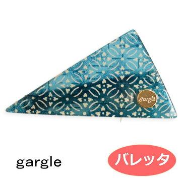 ガーグル gargle バレッタ 和紙封入2【グリーン】 和紙 ヘアアクセサリー
