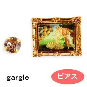 gargle ガーグル 世界の名画 ピアス ボッティチェリ p199y-213g ピアス 1909