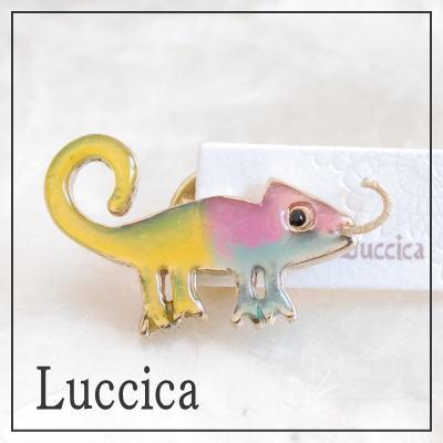 ルチカ Luccica Chamaeleon カメレオンモチーフのカラフルのピンブローチコーディネートのワンポイントにDM便可能動物 アニマル ギフト プレゼント アクセサリー ラッピング無料 レディース