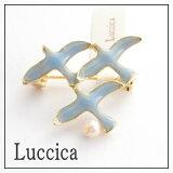 ルチカ Luccica ブルーバード 【ブローチ】鳥 青 青い鳥 アクセサリー バード かわいい シンプル 動物