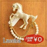 ルチカ Luccica ホース ブローチ白いお馬に星のチャームがきらり。DM便可能【馬 ユニコーン パール アニマル アクセサリー 白馬】 ギフト プレゼント アクセサリー ラッピング無料 レディース
