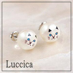 ルチカ Luccica アニマルフェイス 猫 ピアス 猫 ねこ ネコ かわいい おしゃれ コットンパール 大きい ねこ 猫 ネコ パール アクセサリー P08Apr16