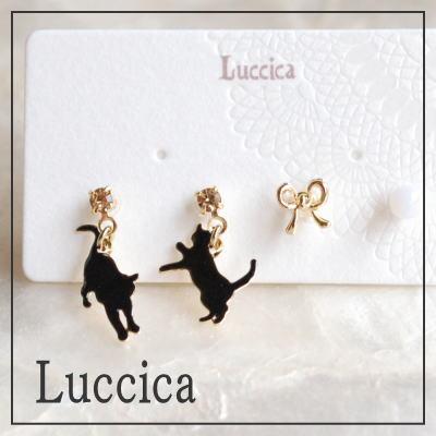 ネコ ピアス ルチカ luccica gatto  樹脂ポスト 猫アクセサリー 「ブラック/ホワイト」 樹脂ポスト