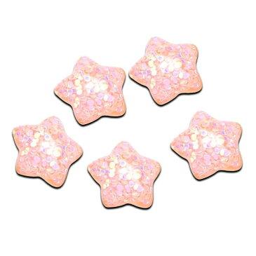 ピンクのラメ星パーツ★貼り付け用 プラスチック製 5個セット☆デコ電にも! スター