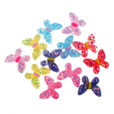 たっぷりラメの入ったバタフライ(蝶) 貼り付け用パーツ プラスチック製 5個セット☆デコ電にも!