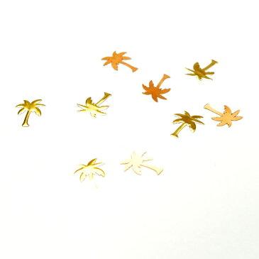 レジンやネイルアートに!「ヤシの木」 極薄メタルパーツ 10枚セット やし 椰子【RCP】