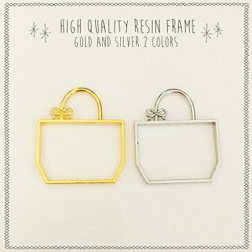 (2158)レジン フレーム(ミール皿・セッティング台) ハンドバッグ リボン カゴ ファッション 2色展開