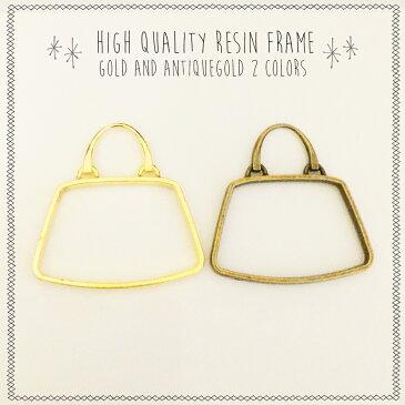 (2160)レジン フレーム(ミール皿・セッティング台) シンプル ハンドバッグ かばん 2色展開
