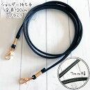 (LS57)【副資材】高品質レザーストラップ平紐ブラック黒10mm幅本革テープコード10cmカット売り皮紐