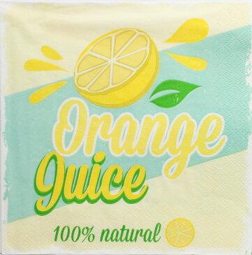 (D379)ペーパーナプキン オレンジジュース 1枚 バラ売り