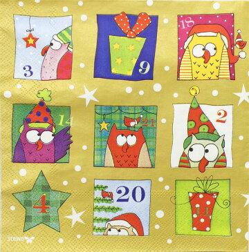 (D524)ペーパーナプキン ドイツ製 クリスマスカレンダー ゴールド 1枚 バラ売り