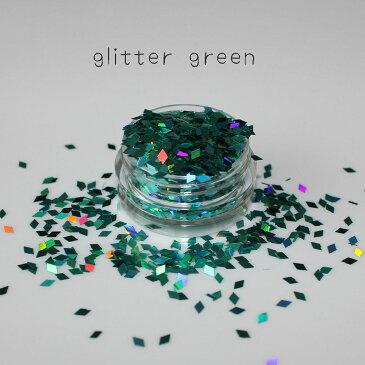 (ycl42-r39) 【YOUのお試しオマケ】ホログラム シャワーgreen ひし型 グリーンカラー 0.5g入 レジンやネイルにオススメ♪