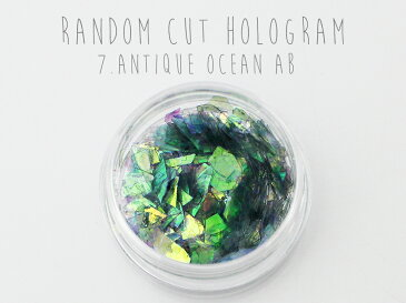 (P7)オーロラ乱切り ホログラム No7.アンティークオーシャンAB ネイルやレジンに