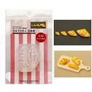 (S1027)シリコンモールドクレイジュエリークロワッサン4サイズパントースト立体型パン屋フェイクフードミニチュア食玩