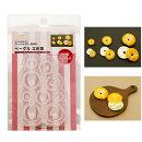 (ka1029)シリコンモールドクレイジュエリーベーグルパン立体型パン屋フェイクフードミニチュア食玩