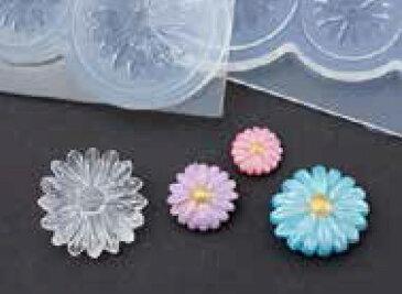 (ka138) シリコンモールド クレイジュエリー デイジー フラワー 花 両面型 レジンや樹脂粘土での作成に